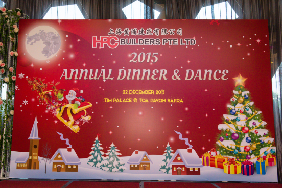 2015 HPC BUILDERS PTE LTD ANNUAL DINNER & DANCE